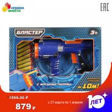 Игрушечные <b>пистолеты</b>, купить по цене от 305 руб в интернет ...