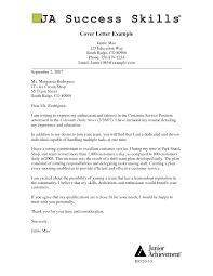 sample cover letter pdf