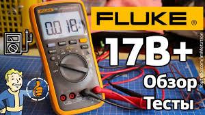 <b>Fluke 17B+</b> Обзор и тест <b>мультиметра</b> с мировым именем ...