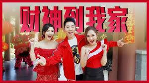 Chinese New Year Song 2020 - 英文版的新年歌- 2020 賀歲金曲 ...