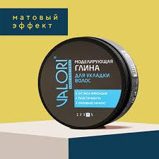 <b>Моделирующая глина</b> для укладки волос Valori Сверхсильная ...
