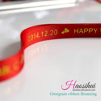 China Polyester Printing <b>Ribbon</b> Seller | Chinese <b>Grosgrain</b> Printing ...
