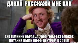 Ромпей примет участие в инаугурации Порошенко - Цензор.НЕТ 9362