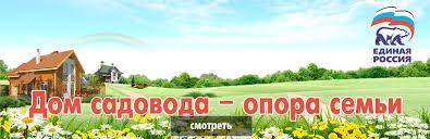Весенняя подкормка <b>луковичных</b> и клубнелуковичных культур