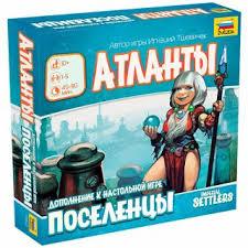 Поселенцы. <b>Атланты</b> | Купить Поселенцы. <b>Атланты</b> в Москве по ...