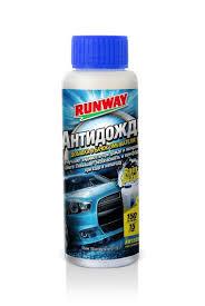 <b>Антидождь Runway</b> RW1509 <b>150мл</b>: купить за 115 руб - цена ...