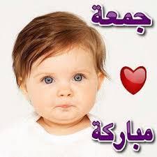 جمعة مباركة علينا و عليكم images?q=tbn:ANd9GcS
