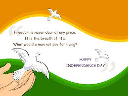 Independence Day Messages Quotes Images - Happy Independence Day ...