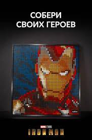 Купить <b>конструкторы LEGO</b>® <b>DOTS</b> (ДОТС) для детей, Москва