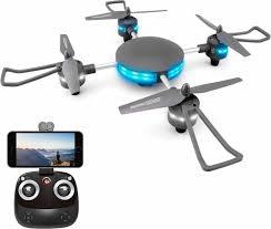 <b>Квадрокоптер HJ Toys Lily</b> Mini HJ-W606-9-480P купить недорого ...