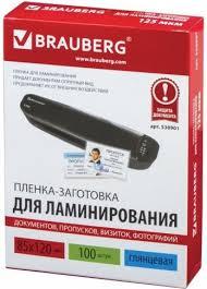 отзывы <b>BRAUBERG 530901 100 шт</b>.
