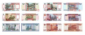 <b>Russian Ruble</b> - Global Exchange Brazil