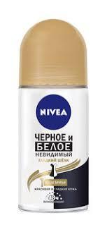 <b>Nivea</b> Черное и Белое Невидимый Гладкий шёлк <b>Шариковый</b> ...