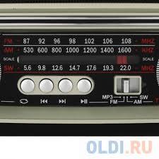 <b>Радиоприемник MAX MR-370</b> Black/Gold — купить по лучшей ...