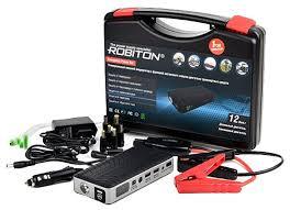 Пусковое <b>устройство ROBITON Emergency Power</b> Set — купить по ...