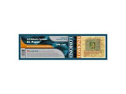 <b>Рулонная самоклеящаяся</b> бумага и пленка для печати купить в ...