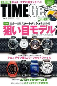 [blog]PRESS RELEASE : TIME Gear Vol.5 - <b>MAX XL WATCHES</b>