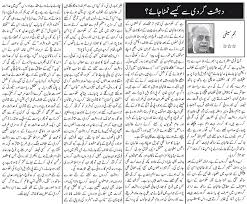 najam sethi column how to deal terrorism in najam sethi column terrorism solution