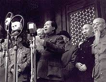 Resultado de imagem para Fotos ou imagens da República Popular da China