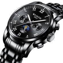 Buy <b>Wlisth</b> Men Watches at Best Prices in Egypt - Sale on <b>Wlisth</b> ...