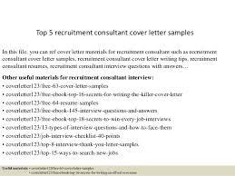 Bain Cover Letter denial letter sample
