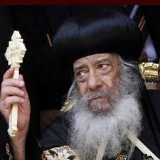 عظة لقداسة البابا شنودة عن العذراء مريم Images?q=tbn:ANd9GcS2BM2T2Z-VERaNp5C_CedMlpx79F_eCgF6OUlXGl62d-d2Y998