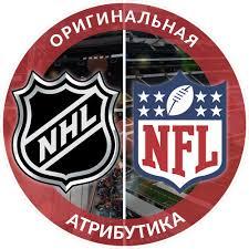 NFL-<b>NHL</b>, Оригинальная атрибутика из США - Shop | Facebook