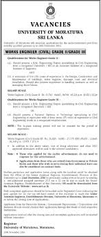 works engineer civil university of moratuwa government job sri lankan government job vacancies at university of moratuwa for civil engineers