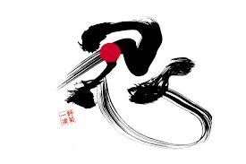 「忍」の画像検索結果
