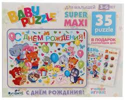 <b>Пазл Origami</b> С днем рождения (02857), 35 дет. — купить по ...