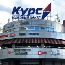 <b>Термопаста Thermalright TFX</b> 6.2 грамма — купить в городе РЖЕВ