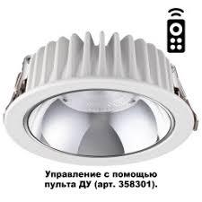 Купить точечные <b>светильники novotech</b> - цена в каталоге ...