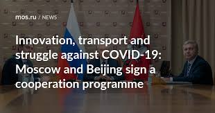 Innovation, transport and struggle against COVID-19: Moscow and ...