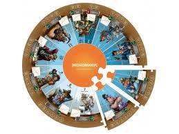 Купить <b>настольную игру Экономикус</b>, от 9 лет по цене от 0 ...