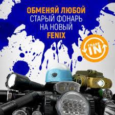 <b>Фонари Atum</b> - купить <b>фонари atum</b> недорого в Киеве и Украине