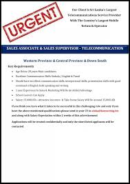 s associate s supervisor telecommunication job vacancy key requirements age below 28 years male candidates excellent communication skills sinhala english tamil should have excellent communication skills