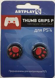 Защитные <b>накладки Artplays Thumb</b> Grips для DUALSHOCK 4 ...