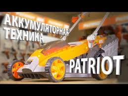 <b>Газонокосилка аккумуляторная Patriot CM</b> 435XL официальный ...