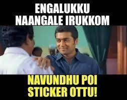 Tamilnadu (TN) Election 2016 Memes | Image 202 via Relatably.com