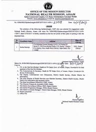 national health mission assam result of interview for the post of district consultant quality assurance under nhm assam