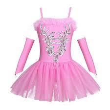 TiaoBug Girl Sequined Beads Fairy Ballerina Swan ... - Amazon.com