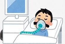 「人工呼吸器と看護」の画像検索結果