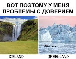 #юмор #прикол #мемы #<b>демотиватор</b> #ржачь #смех #анекдот ...