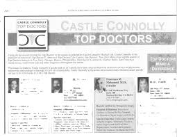 dr melamed recognized as top doctor by castle connolly ho m removal from the list does not necessarily reflect negatively on the physician a physician can be removed for various reasons including retirement