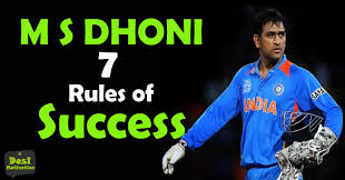 ms dhoni rules of success motivational speech interview ms dhoni 7 rules of success motivational speech interview inspirational video