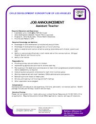 pics photos sample resumes for teachers aide teacher aides job description
