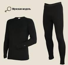 <b>Рубашка</b> с длинным рукавомом <b>Laplandic</b> A50-<b>S</b>-BK Professional ...