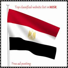 classified ad posting sites listes top classified website list in misr ad post