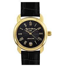 Купить <b>Часы</b> Русское время 4906575 в Москве, Спб. Цена, фото ...