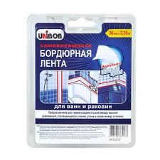 Клейкая <b>лента бордюрная</b> Unibob для герметизации стыков <b>ванн</b> ...
